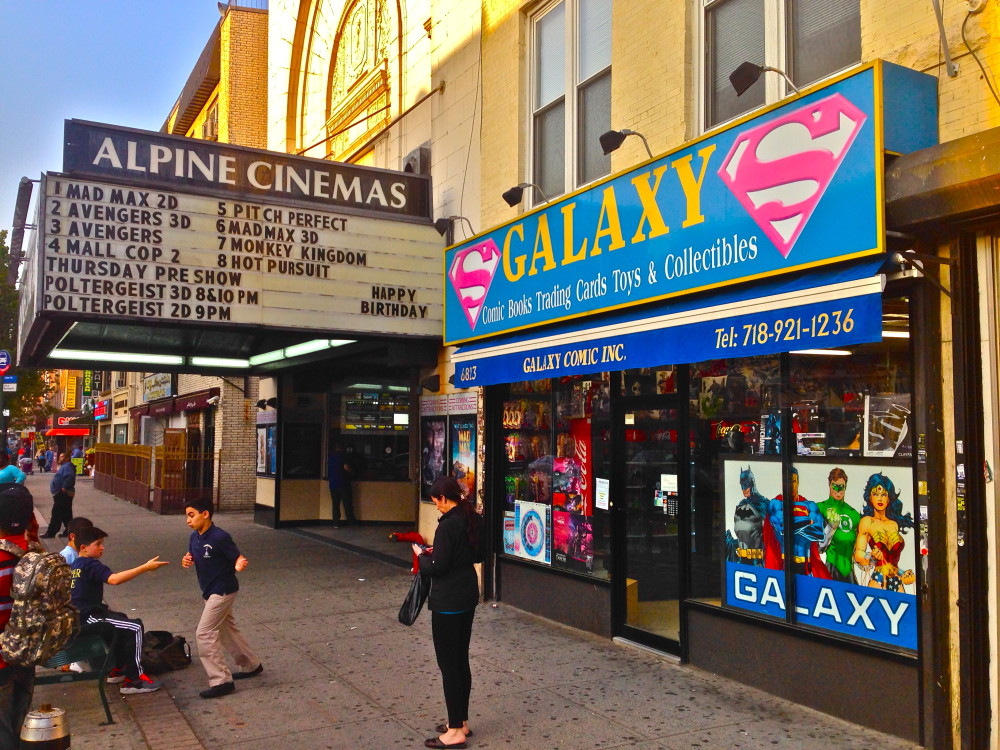 Galaxy Comics in Bay Ridge