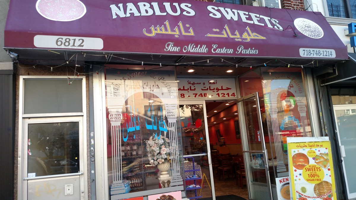 Nablus Sweets is on 5th Avenue, across the street from the Alpine Cinema. (Photo by Hey Ridge)
