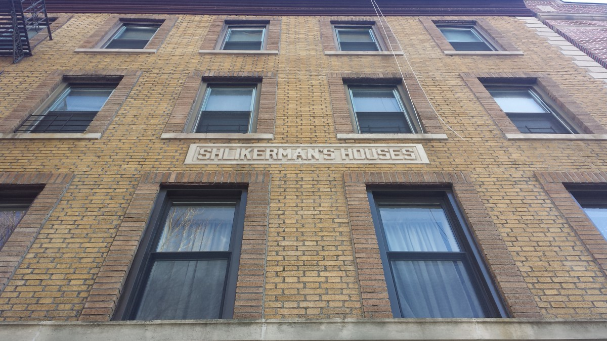 Shlikerman's Houses sign