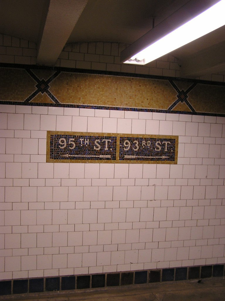 95th Street Station