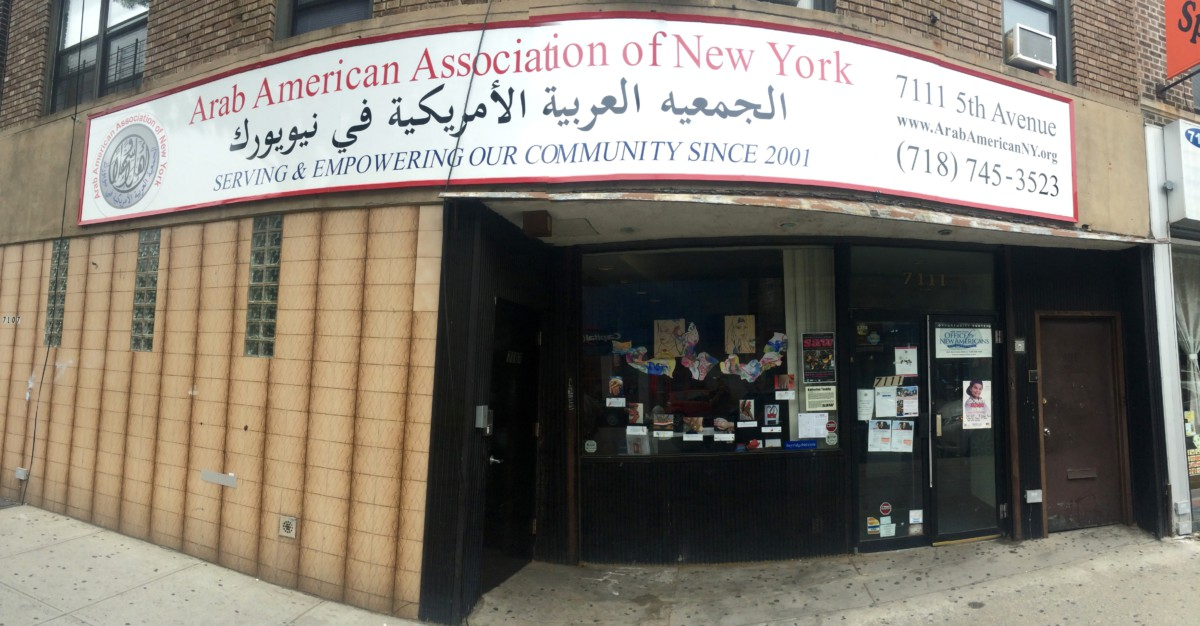 AAANY Storefront