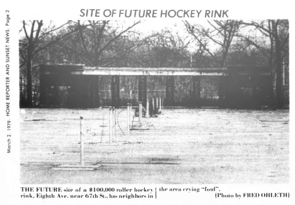 Leif Ericson Hockey Rink site